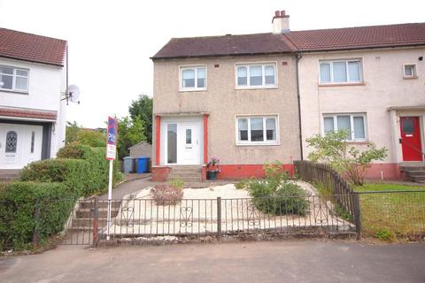 3 bedroom end of terrace house to rent - St Brides Way, Bothwell