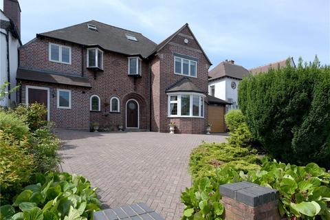 5 bedroom detached house for sale - Ravenhurst Road, Harborne, Birmingham, West Midlands, B17