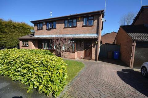 3 bedroom semi-detached house for sale - Charminster Road, Meir Park, Stoke-on-Trent