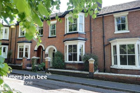 4 bedroom terraced house for sale - The Avenue, Stone