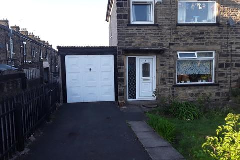 3 bedroom semi-detached house to rent - Bradford  BD7