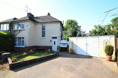 3 bedroom semi-detached house for sale - Coed Ceirios , Rhiwbina, Cardiff. CF14 6HN