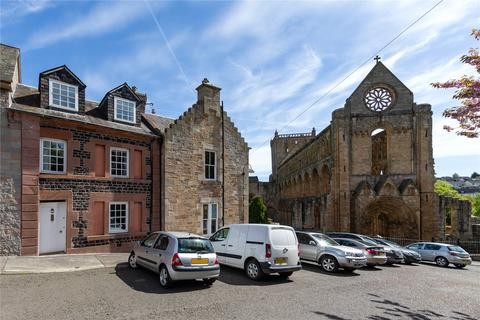 2 bedroom terraced house for sale - Abbey Close, Jedburgh, Scottish Borders