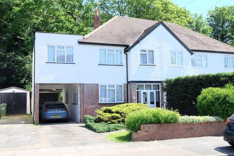 4 bedroom semi-detached house for sale - Arcadian Avenue, Bexley