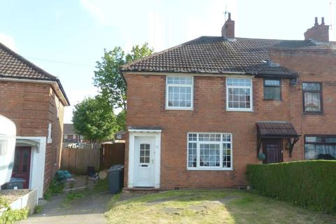 2 bedroom terraced house for sale - Dormington Road, Kingstanding, Birmingham