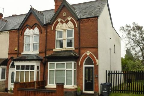 3 bedroom terraced house for sale - Holiday Road, Birmingham