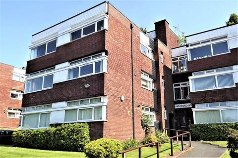 2 bedroom apartment for sale - PACKWOOD HOUSE, MONMOUTH DRIVE
