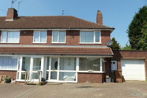3 bedroom terraced house for sale - Bramley Close, Great Barr