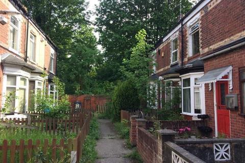 2 bedroom terraced house for sale - Carisbrooke Villas, Reynoldson Street, Hull, HU5 3BN