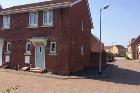 3 bedroom semi-detached house for sale - Woodheys Park, Kingswood, Hull, HU7 3AN