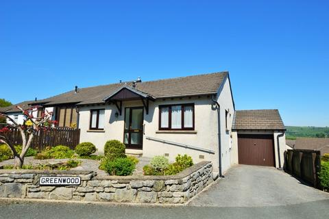 2 bedroom semi-detached bungalow for sale - Greenwood, Kendal