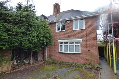 3 bedroom end of terrace house to rent - Swinford Road, Selly Oak, Birmingham, B29 5SH
