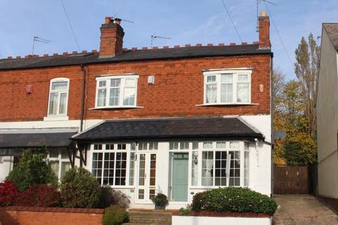2 bedroom end of terrace house for sale - Hampton Court Road, Harborne, Birmingham, B17 9AE