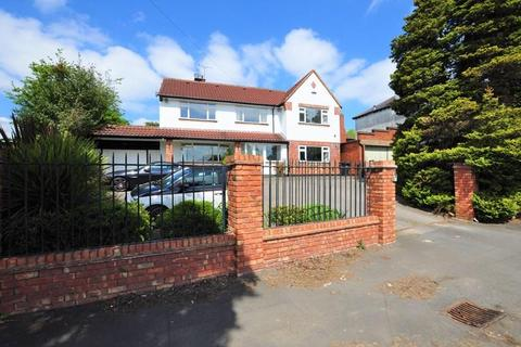 5 bedroom detached house for sale - Spies Lane, Halesowen, Birmingham, B62 9SL