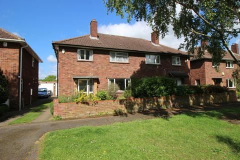 3 bedroom semi-detached house for sale - Harding Way, Cambridge
