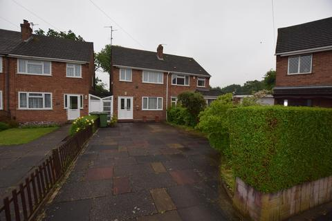 3 bedroom semi-detached house for sale - Mayswood Road, Solihull, B92 9JE