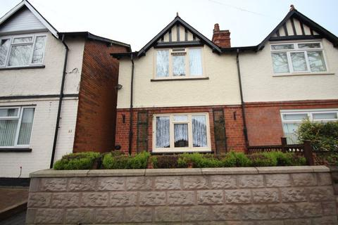 3 bedroom terraced house to rent - Drummond Road, Birmingham