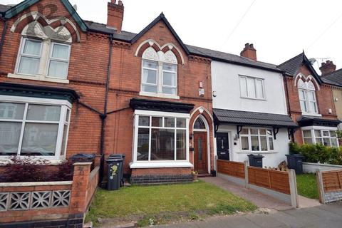 3 bedroom terraced house for sale - Edwards Road, Erdington, Birmingham