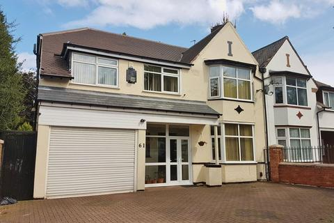 1 bedroom house share to rent - Portland Road, Edgbaston, B16 - Double room within shared house