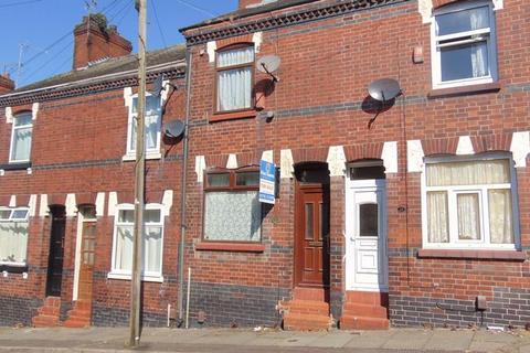 2 bedroom terraced house for sale - 34 Whitmore Street Shelton ST1 4JT