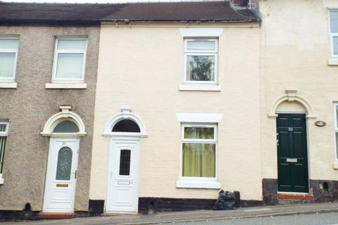 3 bedroom terraced house for sale - Penkhull New Road, Stoke-On-Trent