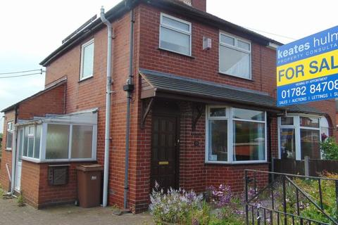3 bedroom semi-detached house for sale - Hollybush Road, Blurton, Stoke-On-Trent