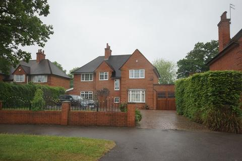 4 bedroom detached house for sale - Bunbury Road, Birmingham, B31 2DN