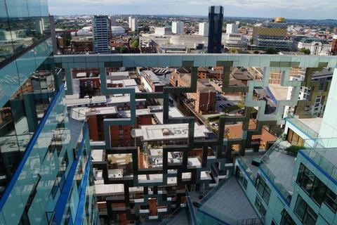 Studio to rent - The Cube, Birmingham City Centre