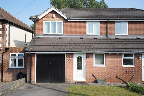 3 bedroom semi-detached house for sale - Edmund Avenue , Bradway , Sheffield, S17 4RN