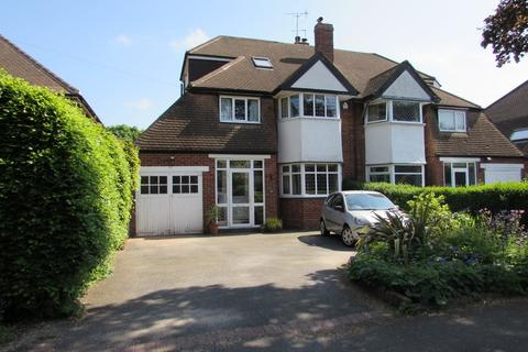 4 bedroom semi-detached house for sale - Kingslea Road, Solihull
