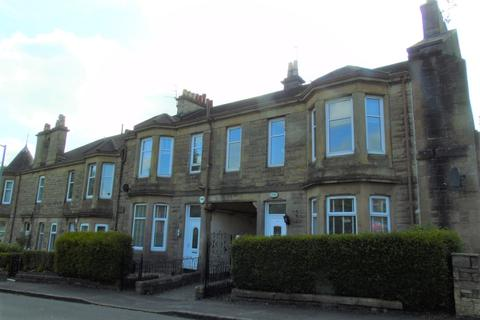 2 bedroom apartment for sale - Ralston Street, Town Centre, Airdrie, North Lanarkshire, ML6