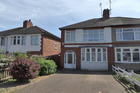 3 bedroom semi-detached house for sale - Parkfield Avenue, Delapre, Northampton, NN4