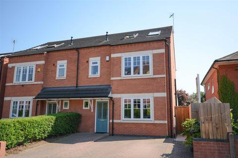 4 bedroom semi-detached house for sale - Holme Road, West Bridgford, Nottingham