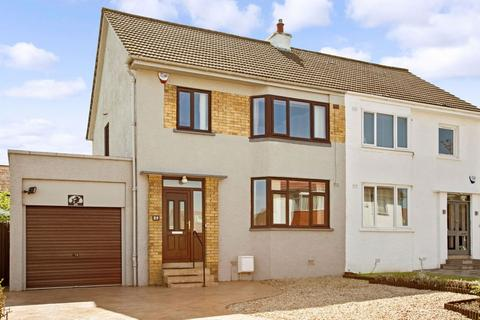 3 bedroom semi-detached house for sale - 25 Silverknowes Brae, Edinburgh, EH4 5PQ