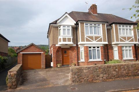 3 bedroom semi-detached house for sale - Lower Park, Minehead, Somerset, TA24