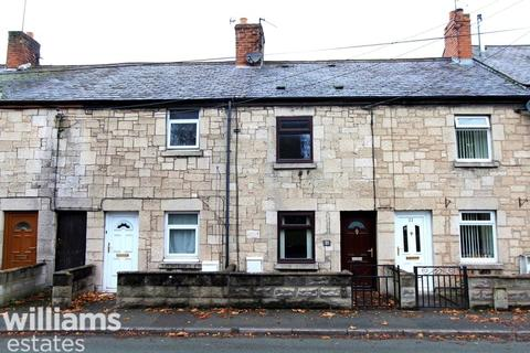 2 bedroom terraced house to rent - Park Road, Ruthin