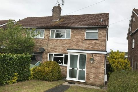 3 bedroom semi-detached house for sale - Fosse Close, Nailsea
