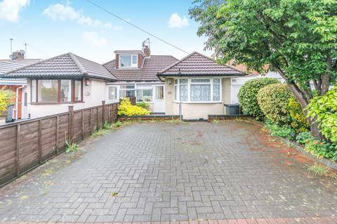 2 bedroom semi-detached bungalow for sale - Marcot Road , Solihull