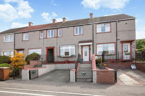 3 bedroom terraced house for sale - 15 Braeside Road South, Gorebridge, EH23 4DN