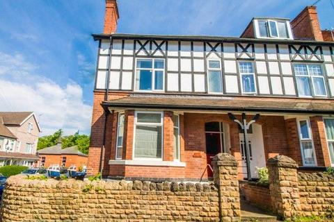 4 bedroom semi-detached house for sale - Bingham Road, Sherwood, Nottingham, NG5 2EP