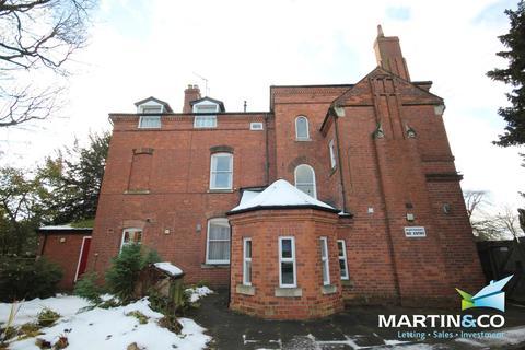 1 bedroom house share to rent - Court Oak Road, Harborne, B17