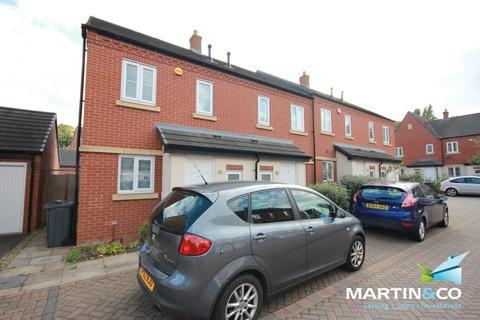 2 bedroom end of terrace house to rent - Nightingale Close, Edgbaston, B15