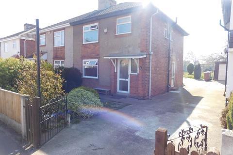 1 bedroom house share to rent - Burlington Avenue, Shirebrook