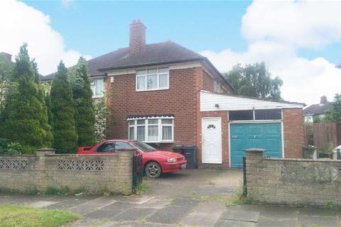 3 bedroom semi-detached house for sale - Kelynmead Road, Birmingham