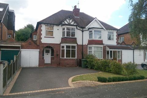 3 bedroom semi-detached house to rent - Westbourne Road, Solihull