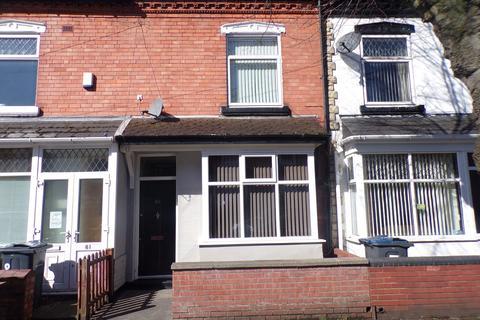 2 bedroom terraced house for sale - Preston Road , Yardley