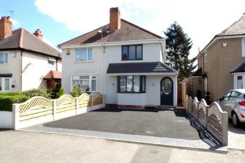 2 bedroom semi-detached house for sale - Lincoln Road North, Acocks Green, Birmingham