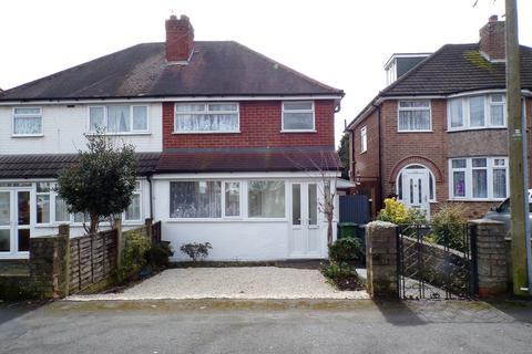 3 bedroom semi-detached house for sale - Gospel Lane, Acocks Green, Birmingham