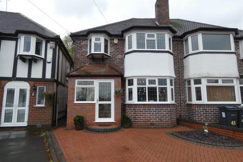 3 bedroom semi-detached house for sale - Vibart Road, Yardley, Birmingham