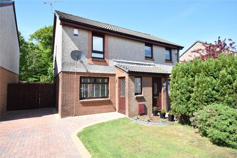 3 bedroom semi-detached house for sale - Harris Close, Newton Mearns, Glasgow
